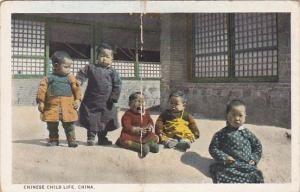 Young Children Chinese Child Life China Curteich