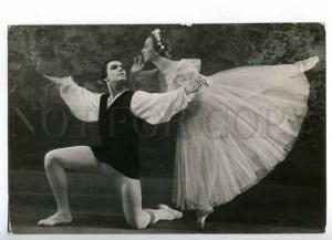 181852 Russian ballet Ulanova & Fadeyechev in Chopiniana
