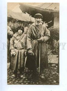 186069 WWI RUSSIAN TYPES poor GERMAN Bug army postcard