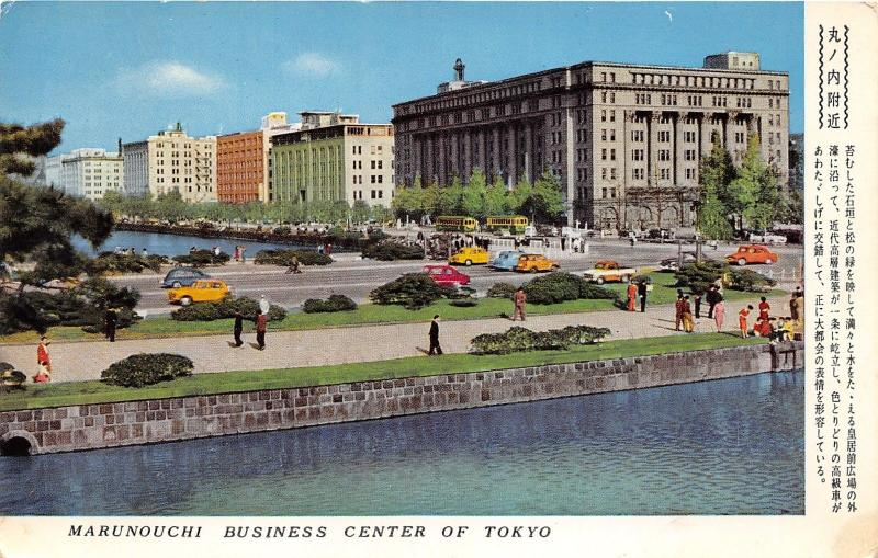 Tokyo Japan~Marunouchi Business Center~People by Water~Buses & Cars~'61 Postcard