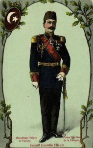 ottoman turkey, Crown Prince Yusuf İzzettin Efendi, Medals (1910s) Postcard