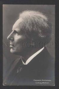 118180 Ludwig WULLNER German SINGER Actor reciter Old PHOTO