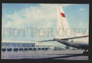 117188 USSR Russia UFA Airport Old photo postcard