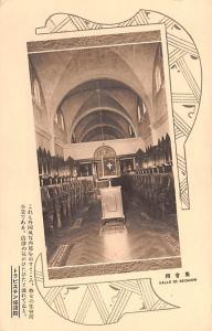 Japan Old Vintage Antique Post Card Salle de Reunion Unused
