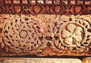 Capernaum Israel Relief of the Star of David, Israel's Falg, Ancient Synagogu...