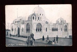 018284 Algeria Religious school.(Madrasa) Vintage PC