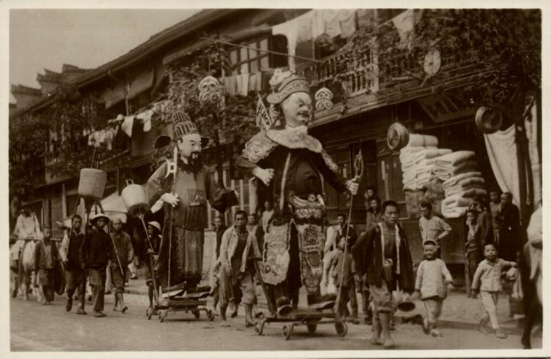 china, SHANGHAI, Funeral of a Chinese High Official (1920s) RPPC Postcard