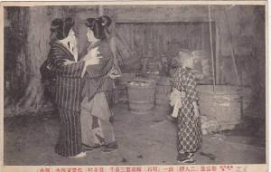 Girls dancing together, Japan , 00-10s