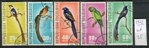266187 TOGO 1972 year used stamps set BIRDS parrot