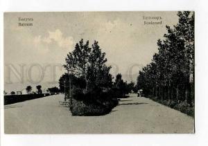 270425 GEORGIA BATUM Batumi Seaside Boulevard Vintage postcard