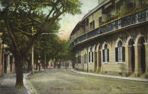 china, HONG KONG, Morrison Hill Road (1910s) Postcard