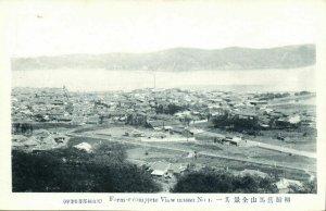 korea coree, MASAN HAPPO, Panorama (1910s) Postcard