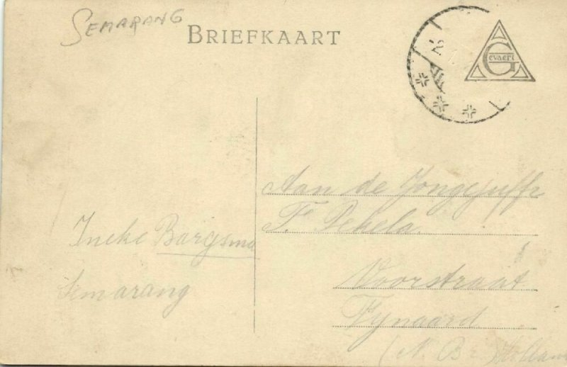 indonesia, JAVA SEMARANG, Boekhandel Publisher Felix (1920s) RPPC Postcard