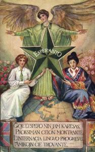 ESPERANTO, International Language finding Friends Everywhere (1933) Tuck SHEEHAN