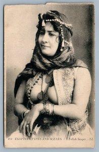 EGYPTIAN GIRL RISQUE ANTIQUE POSTCARD