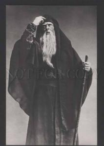 118596 Feodor CHALIAPIN Great Russian OPERA Star BASS PHOTO