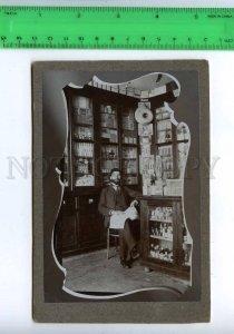 204662 RUSSIA Pharmacy shop owner Armenian goods photo