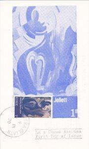 PU-1970; Maximum Card, Contemporary Irish Art, Second Series
