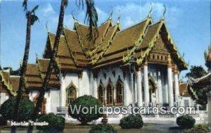 Wat Benchamabophitr Marble Temple Bangkok Thailand Unused
