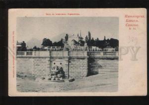 054143 CAUCASUS Piyatigorsk Lermontov monument view