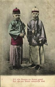 china, BOXER REBELLION, Caricature, Two Young Boxers (1899) Postcard