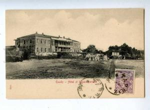 193222 IRAN Persia ENZELY Hotel Vintage undivided RPPC