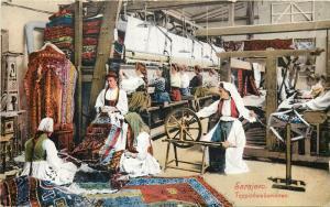 Bosnia Herzegovina Sarajevo inside carpet weavers manufactory