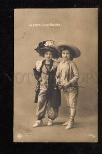 050052 Young Fashion SKIRTS-TROUSERS vintage PHOTO
