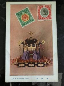 Mint Japan Rare Real Picture Postcard H M Empress Throne