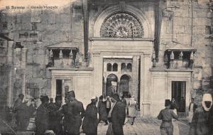 Syria Damas Grande Mosquee Postcard