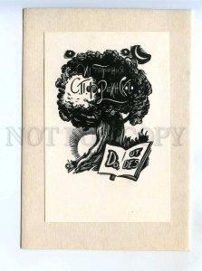 284971 USSR Evgeny Golyakhovsky S.P.Fortinsky ex-libris bookplate 1969 year