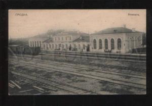 054252 Byelorussia GRODNO railway station Vintage PC