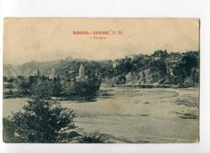 270335 GEORGIA Kutaisi Vintage Sherer & Nabgoltz postcard