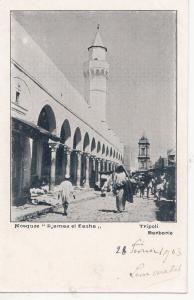B81043 mosquee djamaa el eacha tripoli barbarie  libia lybia  front/back image