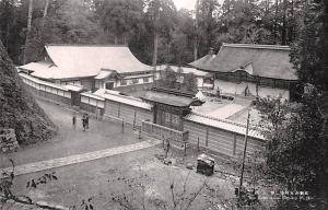 Japan Old Vintage Antique Post Card Temple Jodoin Enryakuji Mt Hiei Unused