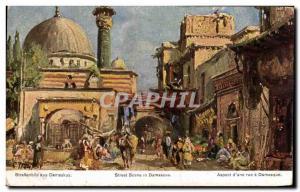 Postcard Old Street scene in Damascus Syria