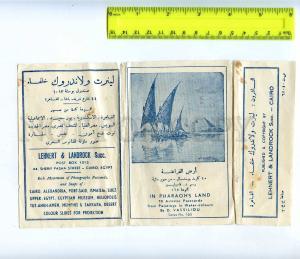 202174 EGYPT Pharaon Land cover VASSILIOU Lehnert & Landrock