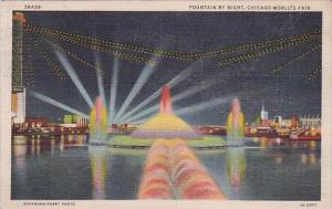 Fountain By Night Chicago World's Fair 1933 1934