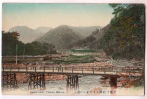 Saniaihashi, Yumoto, Hakone
