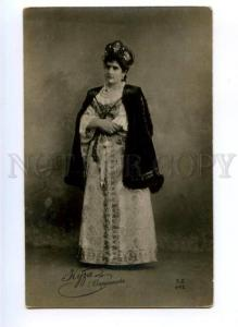 174533 KUZA CUSA Russian OPERA star singer Vintage photo PC