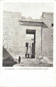Egypt Haute Egypte Porte d´entrée du temple Medinet About 04.03