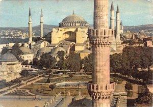 Aya Sofya, Hagia Sophia Mosque Iran 1970