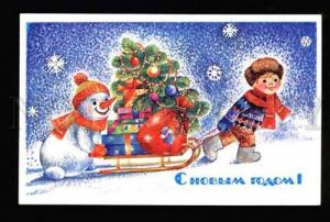 047999 Funny SNOWMAN w/ X-mas Tree old Russia