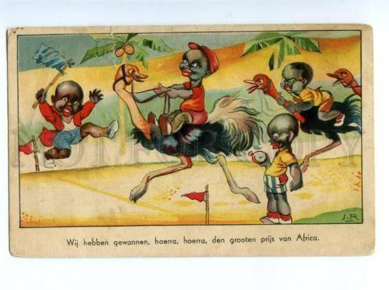 150223 Black Kids on Ostrich RACING by J.R. vintage COMIC PC