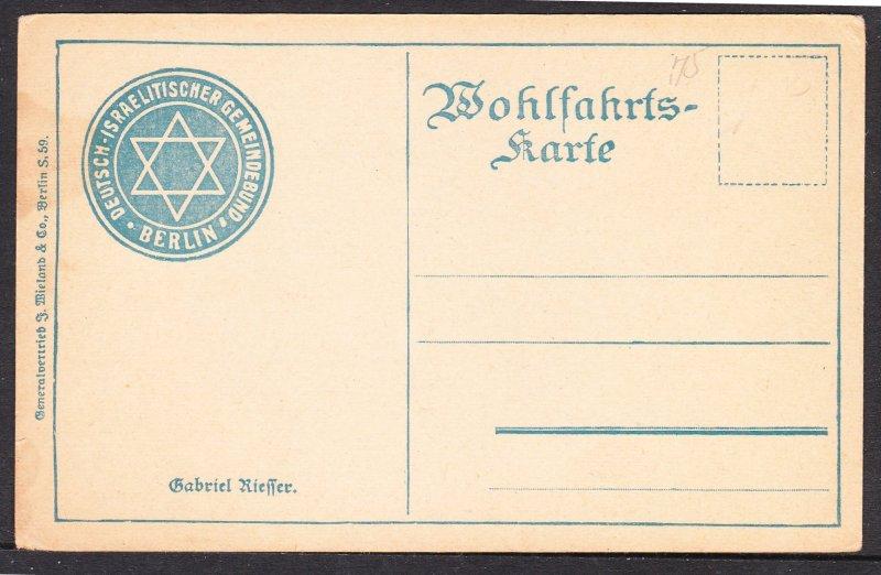 Deutsch Israelitischer Gemeindebund - Gabriel Rieffer – see notes