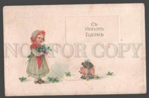 099173 Charming Girl w/ Happy PIG Toy Vintage X-MAS RUSSIAN PC