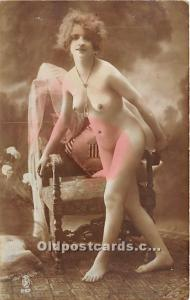 French Nude Postcard Unused