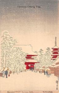 Formosa Oolong Tea Advertising, Japan Tokyo Asakusa, Kinryuzan Temple, Senso-ji