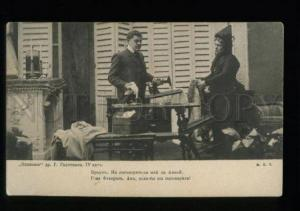 135157 Russian DRAMA Theatre ACTORS STAGE Hauptmann PHOTO old