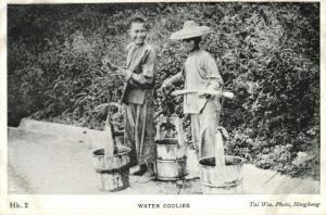 china, HONG KONG, Native Chinese Water Coolies (1899) Tai Woo Hk. 2